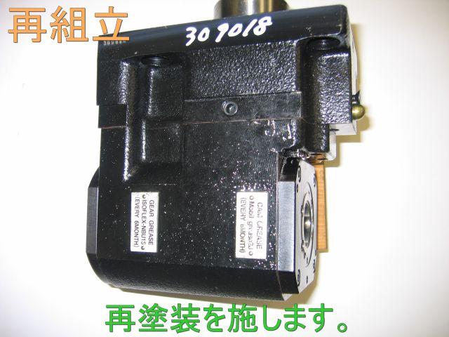 20130807-1.jpg