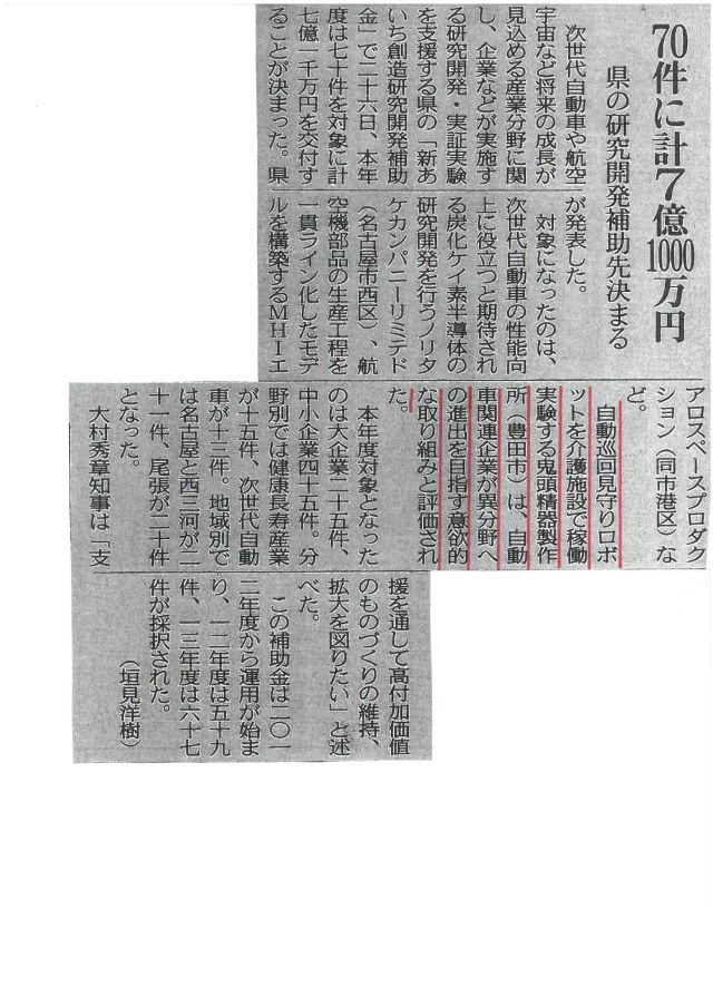 20140527.jpg