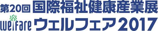 20170519-logo1.jpg