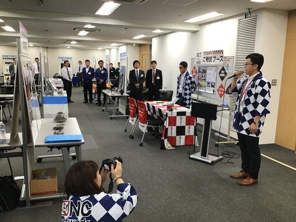 20191018NCネットワーク商談会.jpg