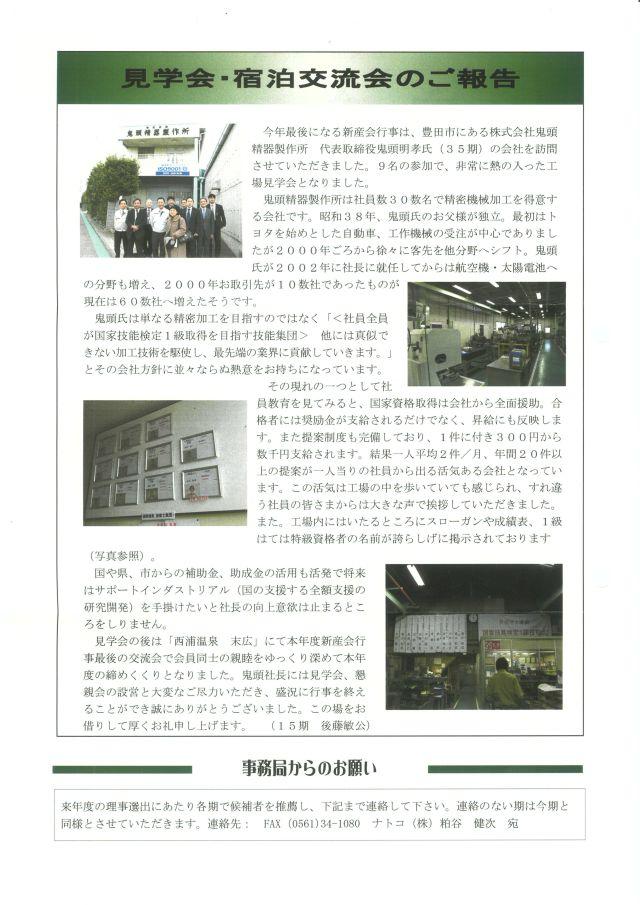 shinsan-1.jpg